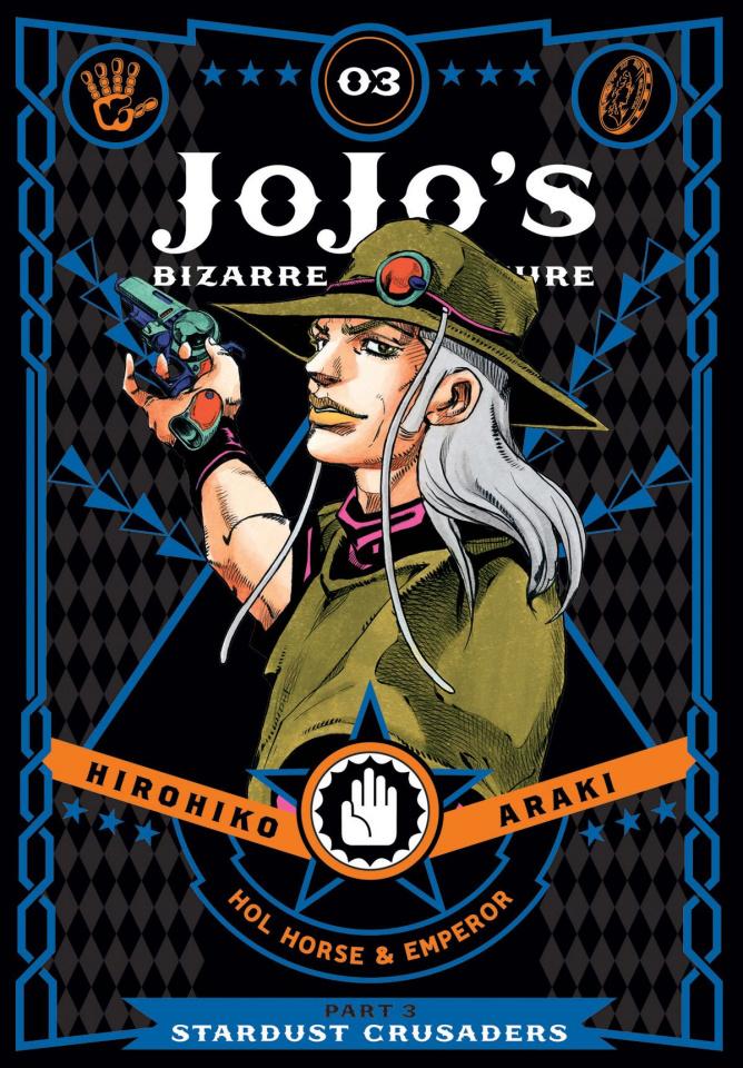 JoJo's Bizarre Adventure Vol. 3: Part 3, Stardust Crusaders