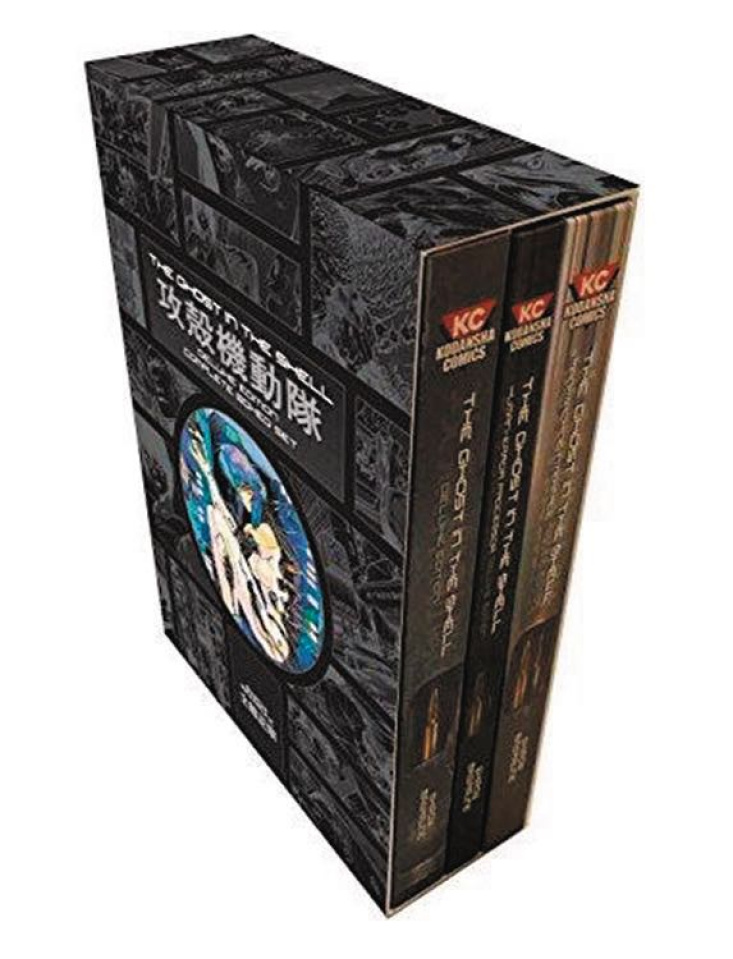 The Ghost in the Shell (Deluxe Complete Boxed Set)