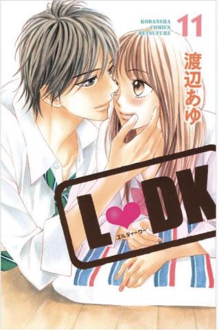 L-DK Vol. 11