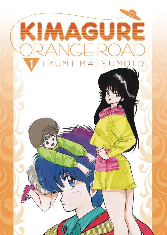Kimagure Orange Road Vol. 1 (Omnibus)
