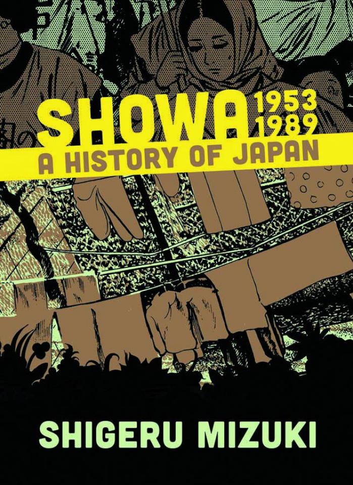 Showa: A History of Japan Vol. 4: 1953 - 1989