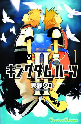 Kingdom Hearts II Vol. 1