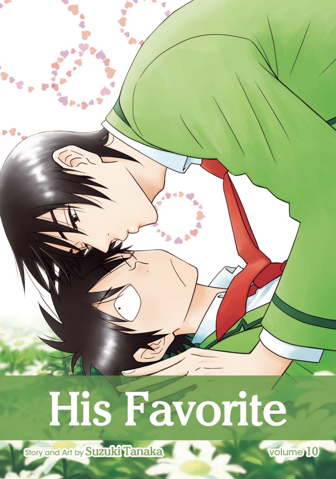 His Favorite Vol. 10