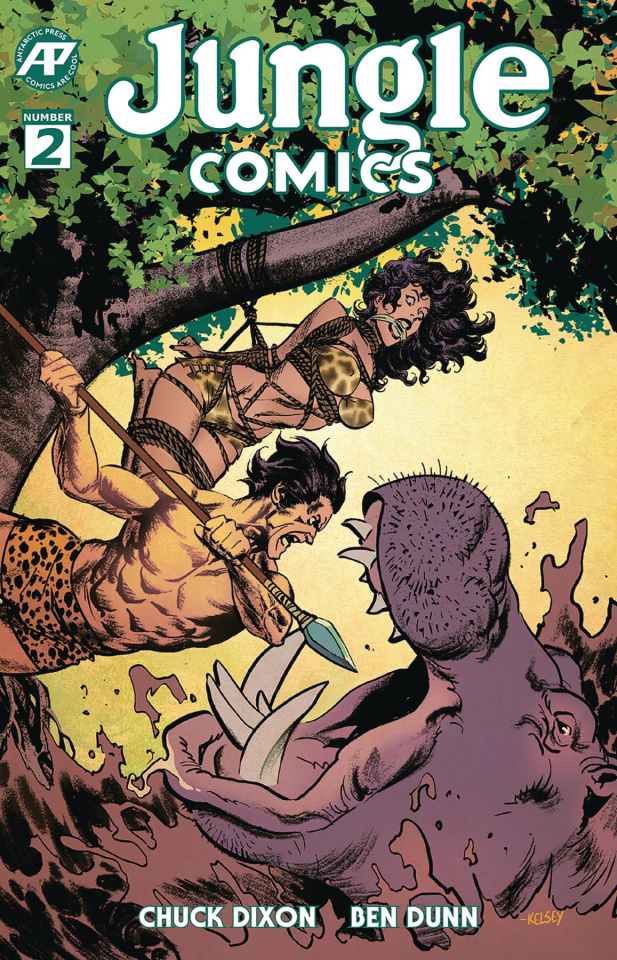 Jungle Comics #2 (Shannon Cover)