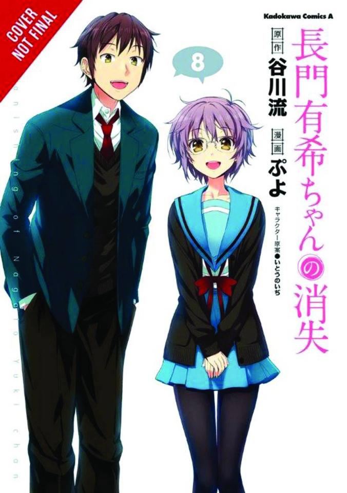 The Disappearance of Nagato Yuki-Chan Vol. 8