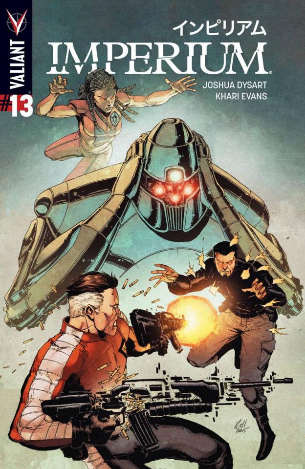 Imperium #13 (Gill Cover)