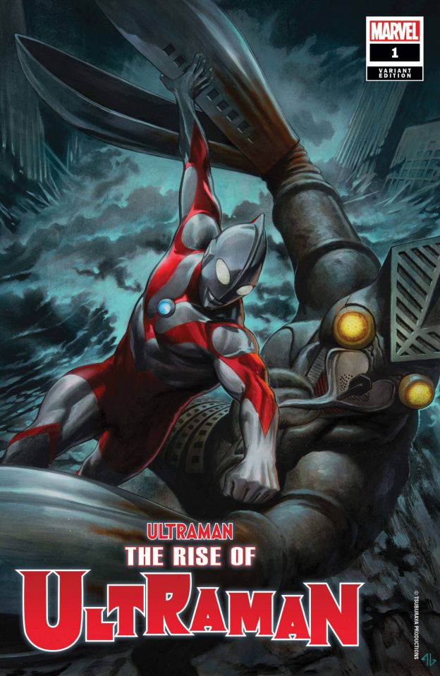 The Rise of Ultraman #1 (Granov Cover)