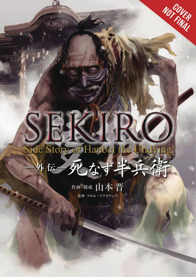 Sekiro: Side Story of Hanbei the Undying