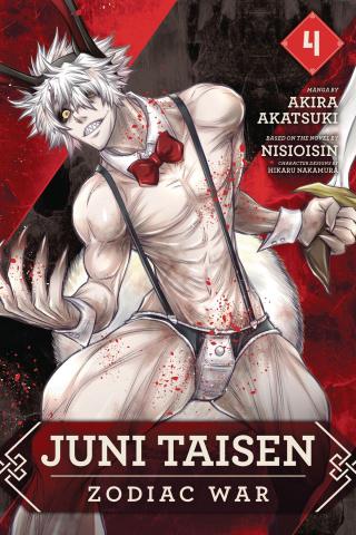 Juni Taisen: Zodiac War Vol. 4