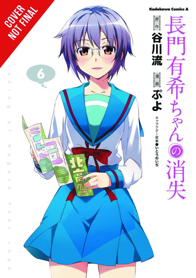 The Disappearance of Nagato Yuki-Chan Vol. 6