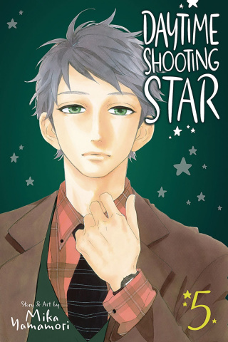 Daytime Shooting Star Vol. 5