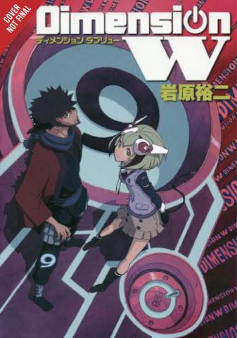 Dimension W Vol. 9