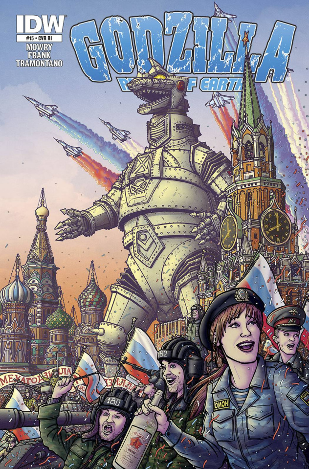 Godzilla: Rulers of Earth #15