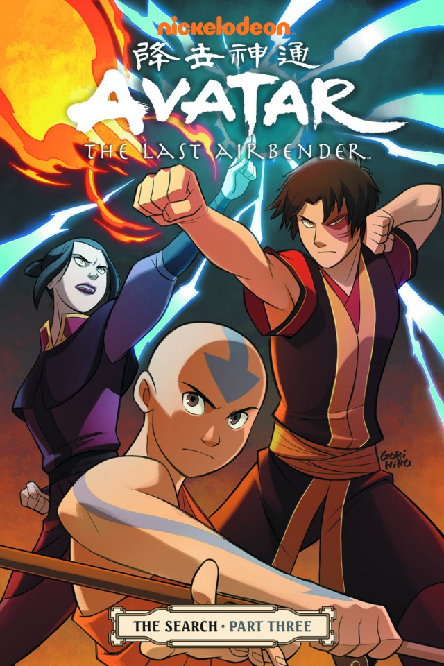 Avatar: The Last Airbender Vol. 6: The Search, Part 3