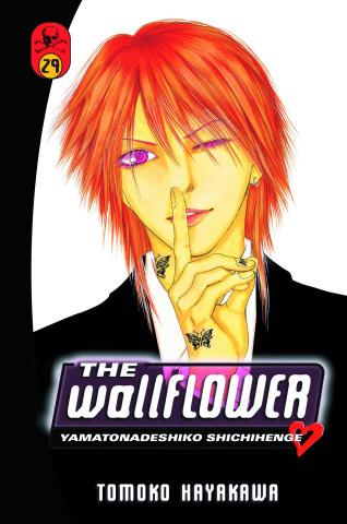 The Wallflower Vol. 29