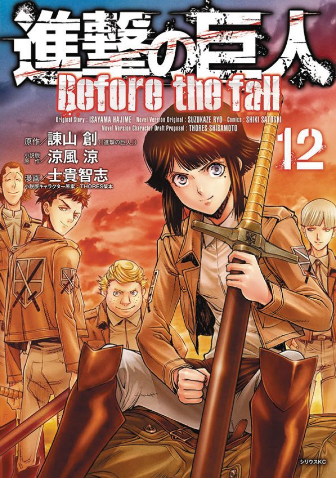 Attack on Titan: Before the Fall Vol. 12