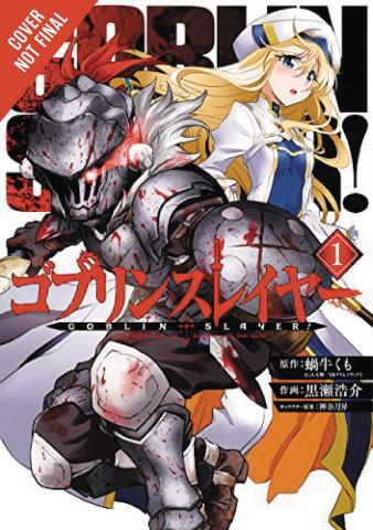 Goblin Slayer Vol. 1