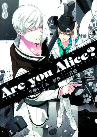 Are You Alice? Vol. 8