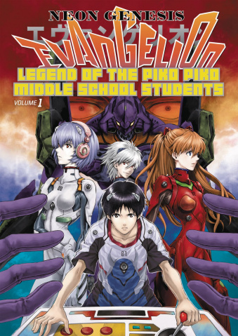 Neon Genesis Evangelion: Legend of Piko Piko Middle School Students Vol. 1