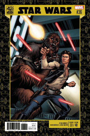 Star Wars #36 (40th Anniversary Cover)