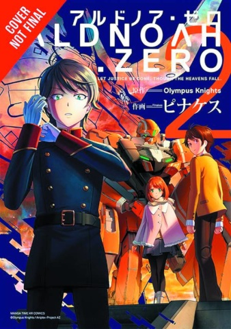 Aldnoah Zero, Season One Vol. 2