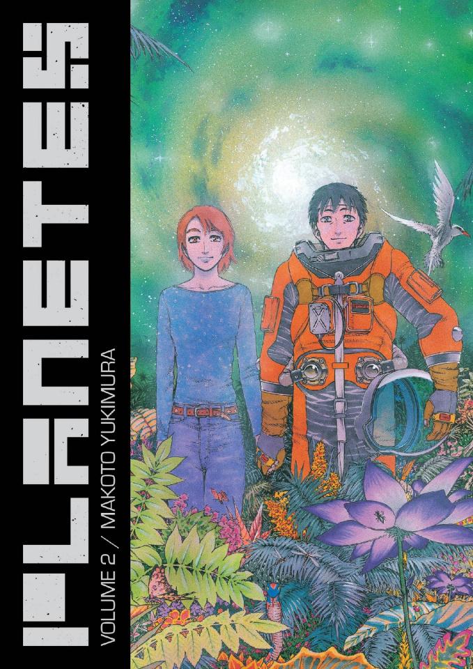 Planetes Vol. 2 (Omnibus)