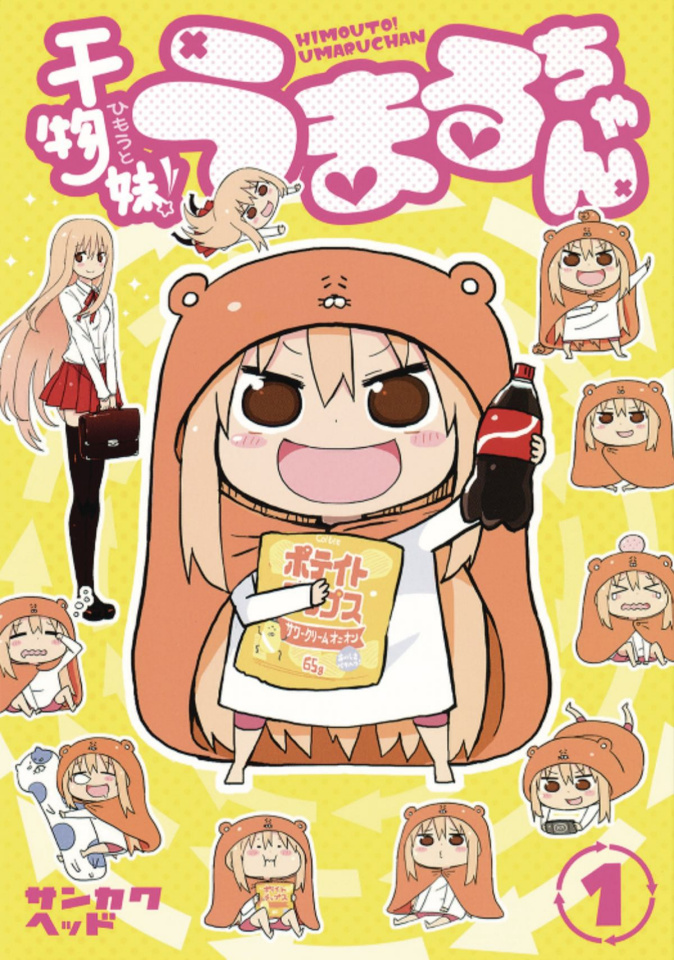 Himouto Umari Chan Vol. 1