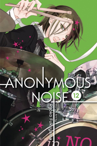 Anonymous Noise Vol. 12