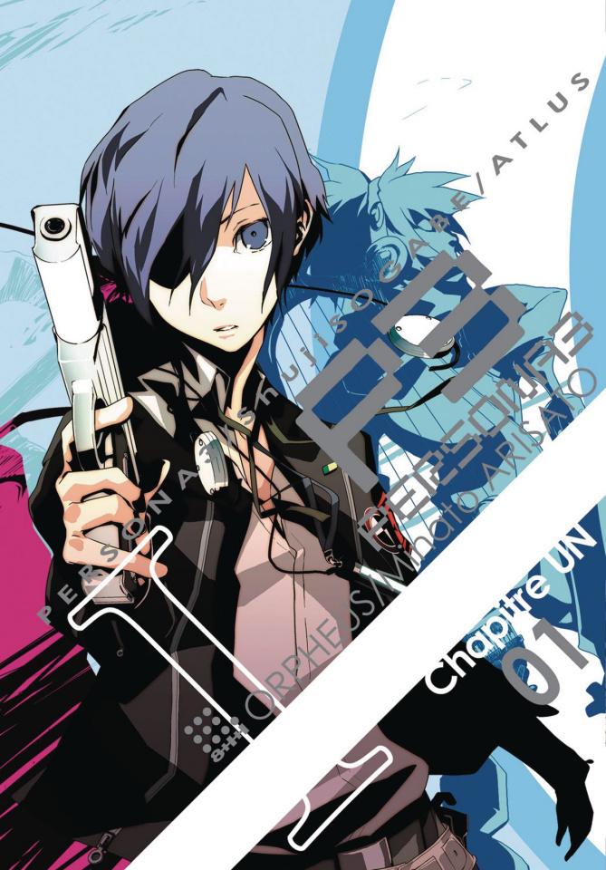 Persona 3 Vol. 1