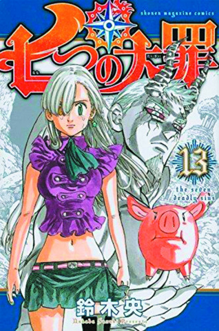 The Seven Deadly Sins Vol. 13