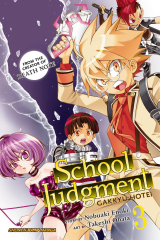 School Judgment: Gakkyu Hotei Vol. 3