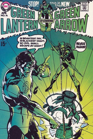 Showcase Presents: Green Lantern Vol. 5