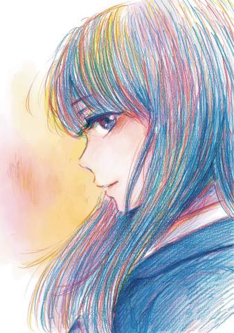 Inside Mari Vol. 9