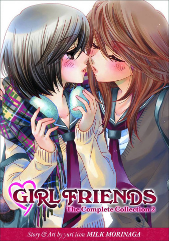 Girl Friends: The Complete Collection Vol. 2