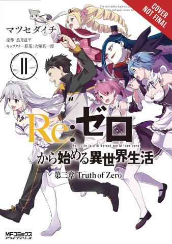 Re:ZERO Sliaw, Chapter 3: Truth of Zero Vol. 11