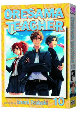 Oresama Teacher Vol. 10