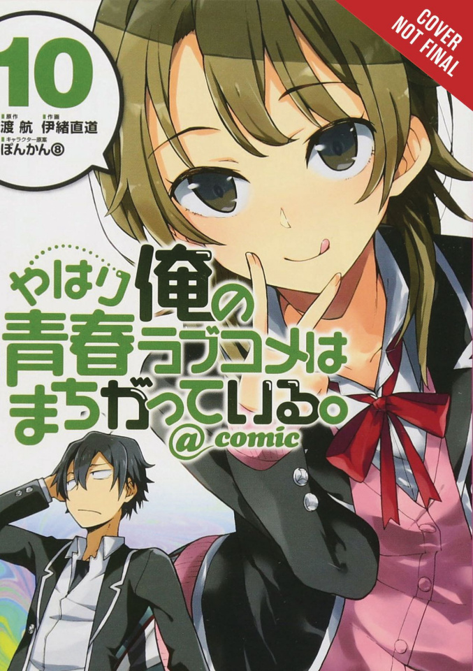 My Youth Romantic Comedy Is Wrong, As I Expected Vol. 10