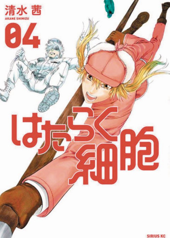 Cells At Work Vol. 4