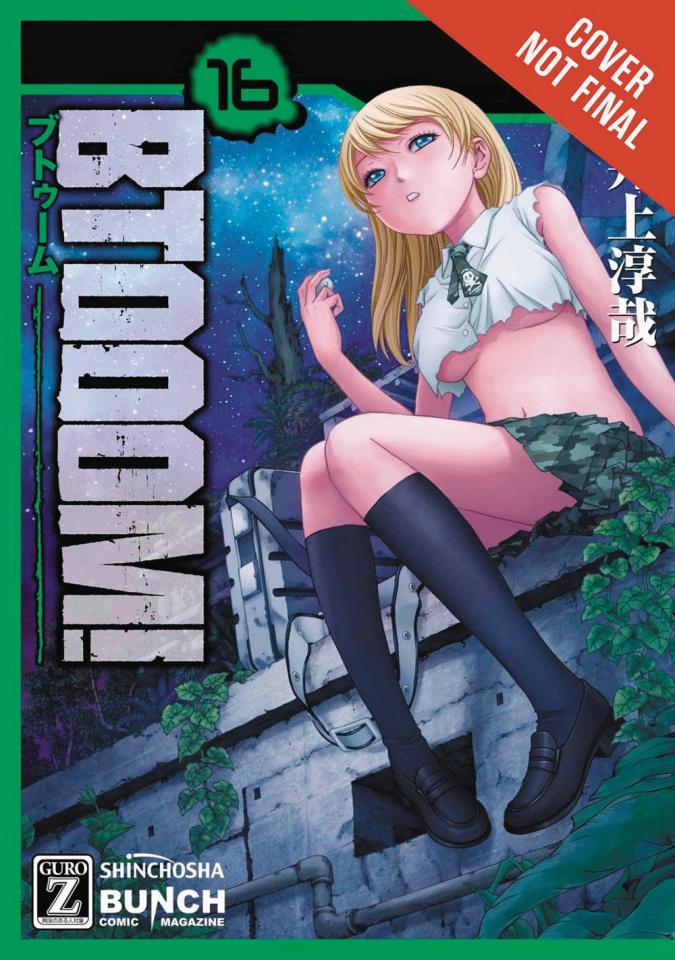 BTOOOM! Vol. 16