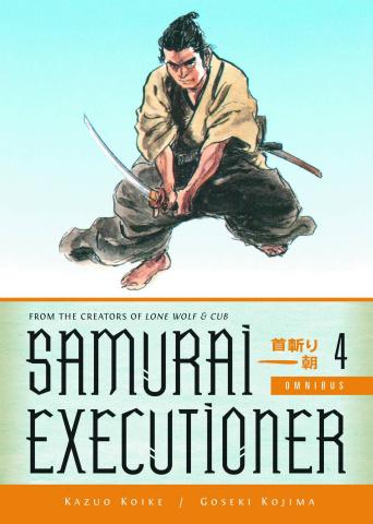 Samurai Executioner Omnibus Vol. 4