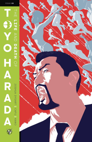The Life and Death of Toyo Harada #5 (Allen Cover)