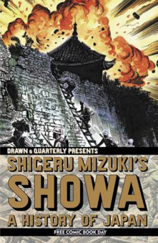 Showa: A History of Japan (Free Comic Book Day 2014)