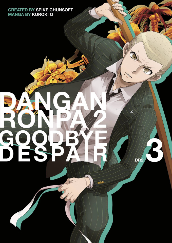 Danganronpa 2: Goodbye Despair Vol. 3