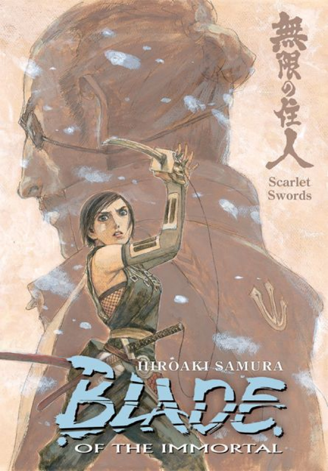 Blade of the Immortal Vol. 23: Scarlet Swords