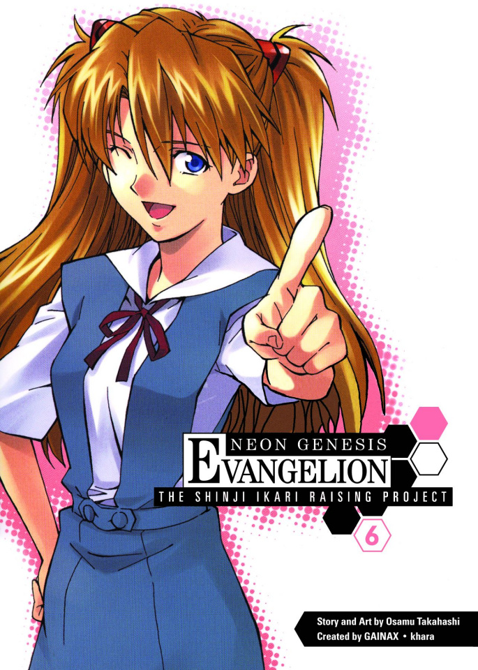 Neon Genesis Evangelion: The Shinji Ikari Raising Project Vol. 6