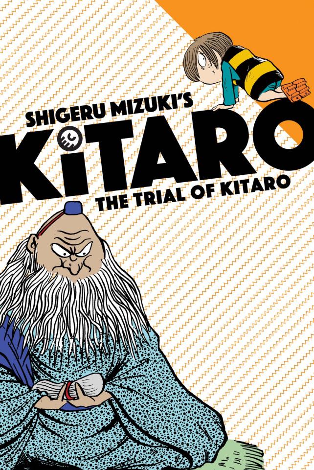 Kitaro Vol. 7: The Trial of Kitaro