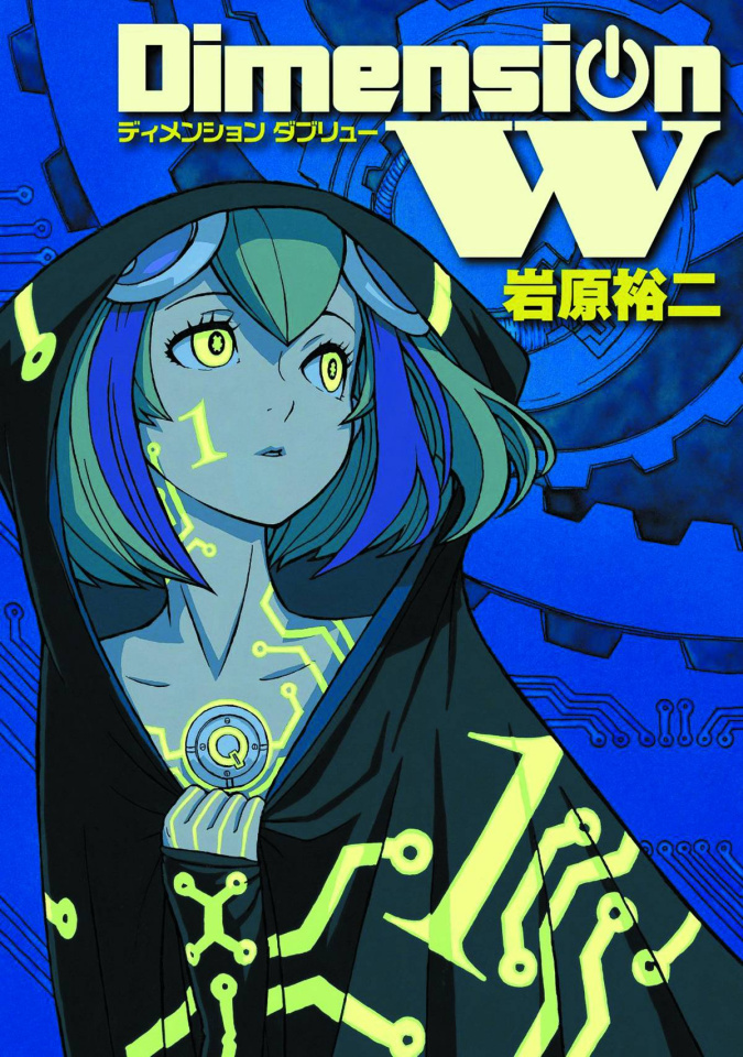 Dimension W Vol. 1