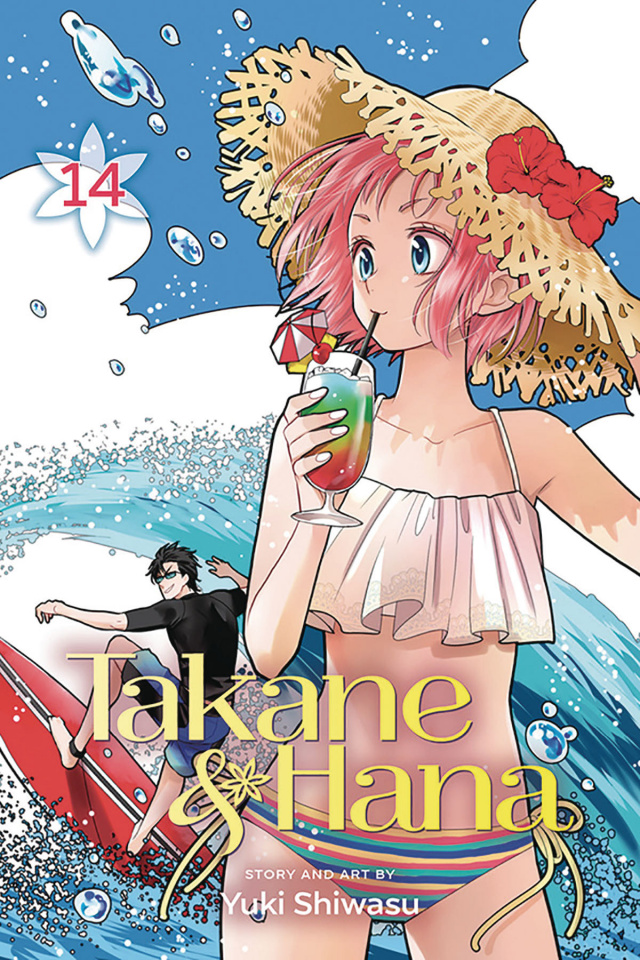 Takane & Hana Vol. 14