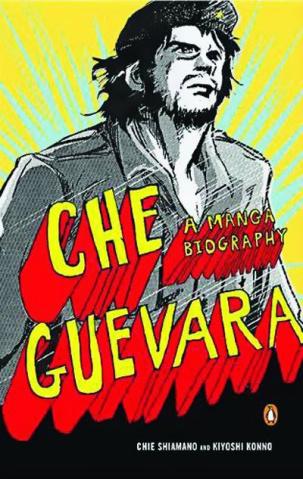 Che Guevara Graphic Biography Putnam Edition