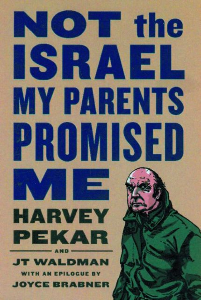 Not the Israel My Parents Promised Me